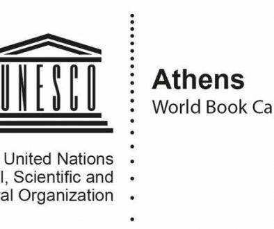 athens-world-book-capital-2018