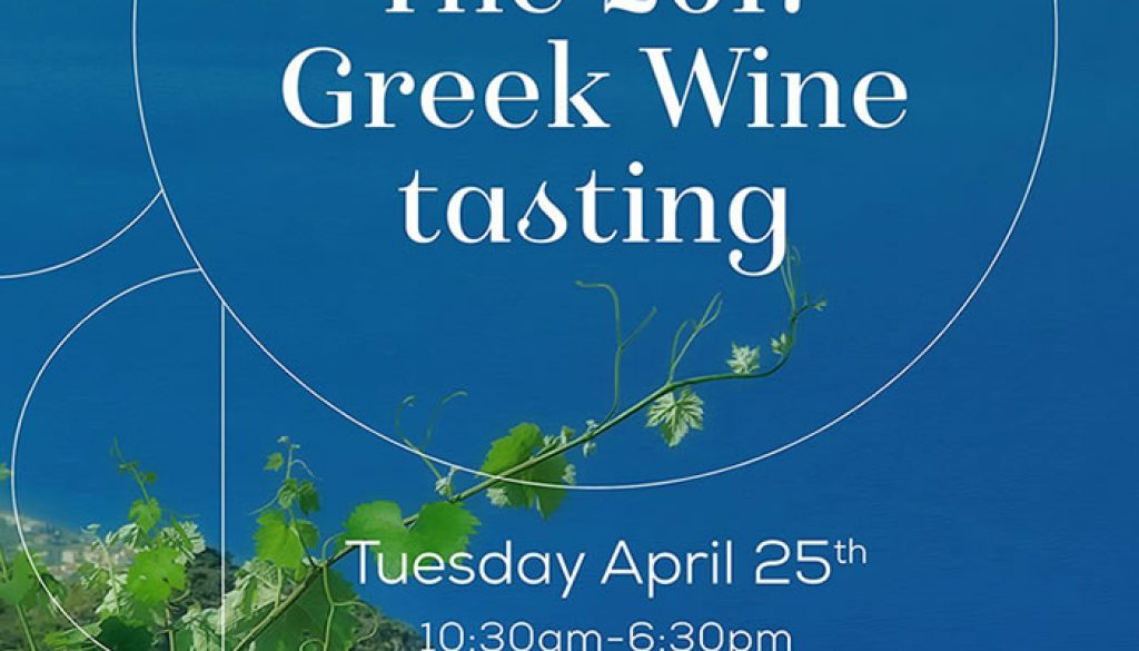 greek-wine-tasting-london-2017f