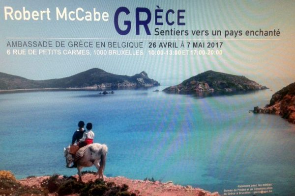 greece-exhibition-belgium