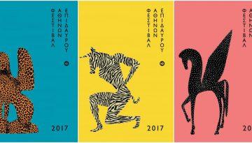 athens-festival-2017