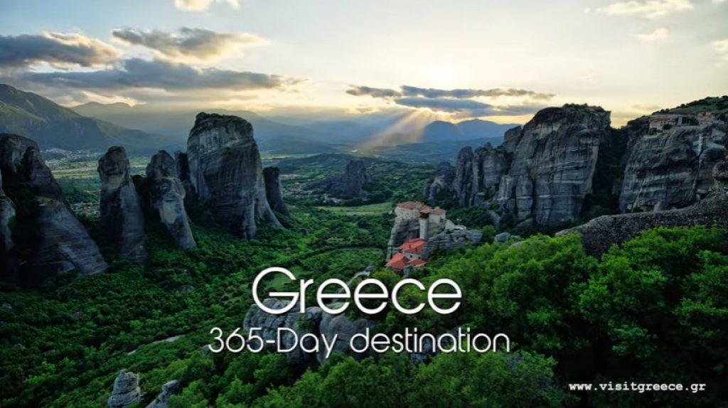 greece-365day-destination