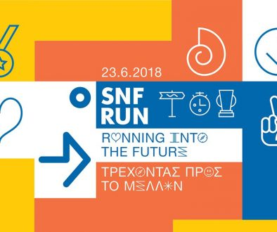 snf-run